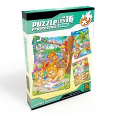 Puzzle Progressivo Floresta Divertida